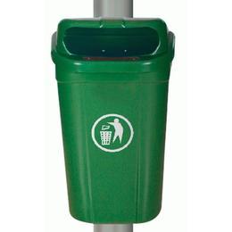 Cos de gunoi RAKI ICIKALA PROFI stradal 60lt verde 75,3x43x32,2cm verde