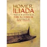Iliada - Homer, editura Humanitas