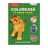 Disney Garda felina - Coloreaza cu Garda Felina! Jocuri si activitati, editura Litera