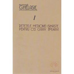 La Roche Posay Rosaliac Gel Demachiant pt Piele cu Roseata 200ml