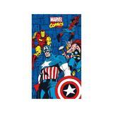Prosop Disney Avengers 75 X 150 cm