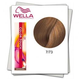 Vopsea fara Amoniac - Wella Professionals Color Touch nuanta 7/73 blond mediu maro auriu