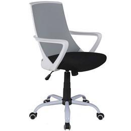 Scaun birou SL Q248 negru/gri