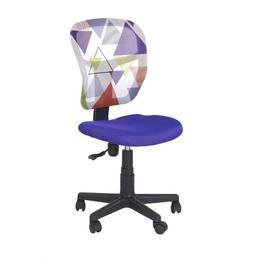 Scaun birou copii HM Jump Mesh violet