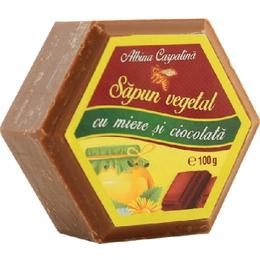 Sapun Hexagonal Vegetal cu Miere si Ciocolata Albina Carpatina, Apicola Pastoral Georgescu, 100g de la esteto.ro