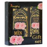 Set Cadou pentru Barbati Gold Fine Perfumery - crema de barbierit (75ml), lotiune dupa barbierit (120ml)