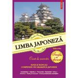 Limba japoneza. Caiet de exercitii Ed.3 - Neculai Amalinei, Ana-Maria Fujii, editura Polirom