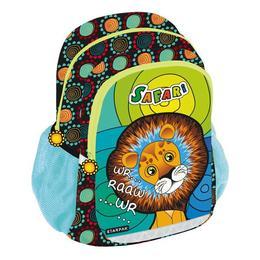 Ghiozdan Safari, mediu, pentru scoala, 41x31x21 cm