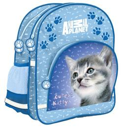 Ghiozdan Animal Planet, pisicuta, pentru scoala, 37x30x17 cm