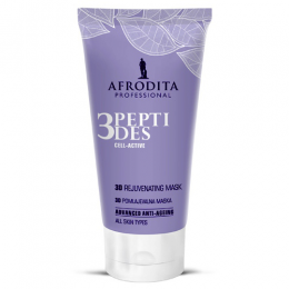 Cosmetica Afrodita - Crema Hidratanta Ten Normal-Mixt Anti-Age 3Peptides Cell-Active 100 ml