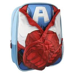 Ghiozdan pentru gradinita, Avengers, Captain America 3D, 31 cm