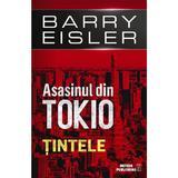 Asasinul din Tokio. Tintele - Barry Eisler, editura Meteor Press