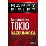 Asasinul din Tokio. Razbunarea - Barry Eisler, editura Meteor Press
