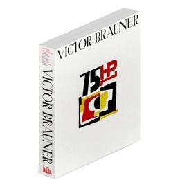 Desene, gravuri, obiecte, evenimente - Victor Brauner, editura Vellant