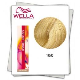 Vopsea fara Amoniac - Wella Professionals Color Touch nuanta 10/0 blond luminos deschis