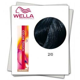 Vopsea fara Amoniac - Wella Professionals Color Touch nuanta 2/0 negru