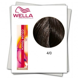 Vopsea fara Amoniac - Wella Professionals Color Touch nuanta 4/0 castaniu mediu