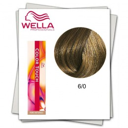 Vopsea fara Amoniac - Wella Professionals Color Touch nuanta 6/0 blond inchis