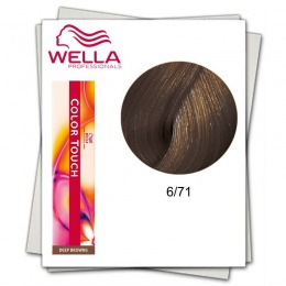 Vopsea fara Amoniac - Wella Professionals Color Touch nuanta 6/71 blond inchis maro cenusiu