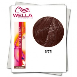 Vopsea fara Amoniac - Wella Professionals Color Touch nuanta 6/75 blond inchis castaniu mahon