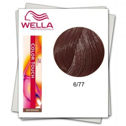 Vopsea fara Amoniac - Wella Professionals Color Touch nuanta 6/77 blond inchis castaniu intens