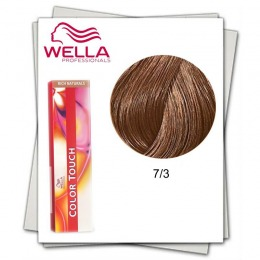 Vopsea fara Amoniac - Wella Professionals Color Touch nuanta 7/3