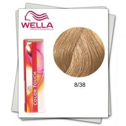 Vopsea fara Amoniac - Wella Professionals Color Touch nuanta 8/38 auriu deschis
