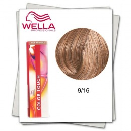 Vopsea fara Amoniac - Wella Professionals Color Touch nuanta 9/16 blond luminos cenusiu violet