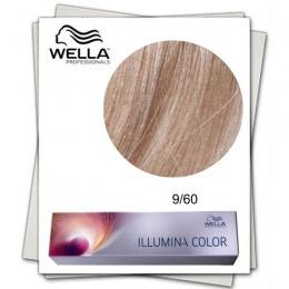 Vopsea Permanenta - Wella Professionals Illumina Color Nuanta 9/60 blond luminos violet natural