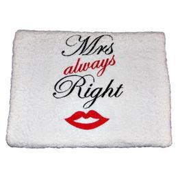 Set 2 prosoape personalizate Mr & Mrs Right, model 2 - Happy Gifts