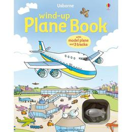 Carte jucarie avion Wind up Plane