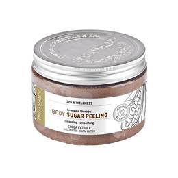 Exfoliant corporal cu ciocolata, Organique, 100 ml de la esteto.ro