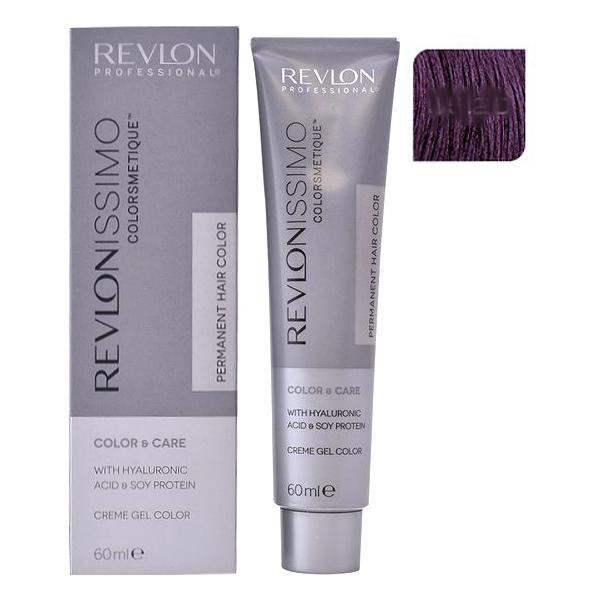 Vopsea Permanenta - Revlon Professional Revlonissimo Colorsmetique Permanent Hair Color, nuanta 55.20 Intense Light Burgundy, 60ml poza