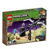LEGO Minecraft - Batalia finala 21151 pentru 7+