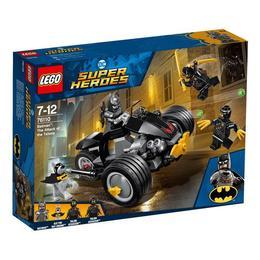 LEGO Super Heroes - Batman Atacul talonilor 76110 pentru 7-12 ani
