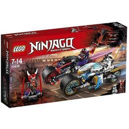 LEGO Ninjago - Cursa Sarpelui Jaguar 70639 7-12 ani