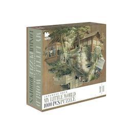 Puzzle Londji, Grădina japoneză