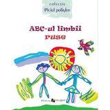 ABC-ul limbii ruse - Ala Bujor, Vadim Rusu, editura Epigraf