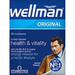 wellman-original-vitabiotics-ltd-30-tablete-1573225917750-1.jpg