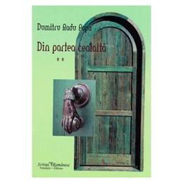 Din partea cealalta Vol.2 - Dumitru Radu Popa, editura Scrisul Romanesc