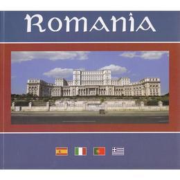 Romania (lb. spaniola+italiana+portugheza+greaca), editura Alcor