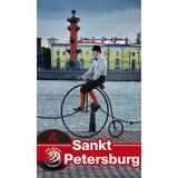 Sankt Petersburg - Calator pe mapamond, editura Ad Libri