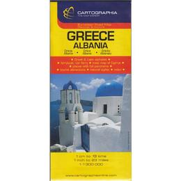 Grecia - Greece, editura Cartographia