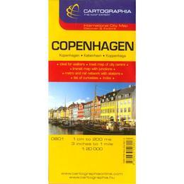 Copenhaga, editura Cartographia