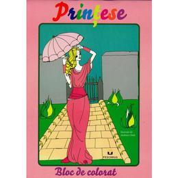 Printese - Bloc de colorat, editura Petrescu And Cioponea