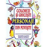 Colorezi si ghicesti personaje din povesti!, editura Omnibooks Unlimited