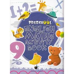 Preschool English Maths Activity Book, editura Steaua Nordului