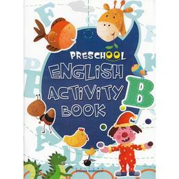 Preschool English Activity Book, editura Steaua Nordului