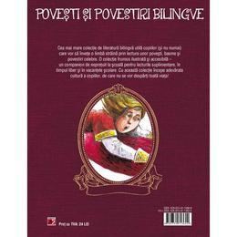 Basme Germane - Vol 1 - Bilingv, editura Paralela 45