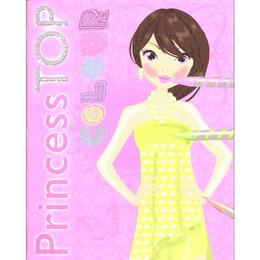 Princess Top - Colour (roz), editura Girasol